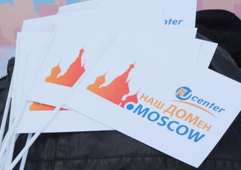 ����������� � ������� .moscow � .������ �������� � 2014 ����